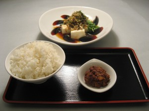 ピータン豆腐ジャコネギソース