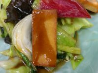 色彩野菜とカリカリ高野豆腐の黒酢炒め