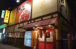博多ラーメンげんこつ 平野店