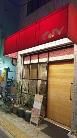 旬菜ダイニングCOSY