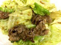 レタスと牛肉の牡蠣ソース炒め