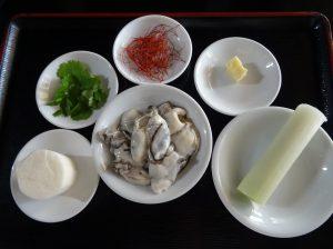 かきと白葱と長芋の豆板醤蒸し