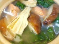 サーモンと湯葉と野菜のあっさり煮込み