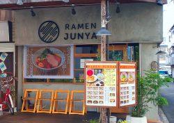 RAMEN JUNYA